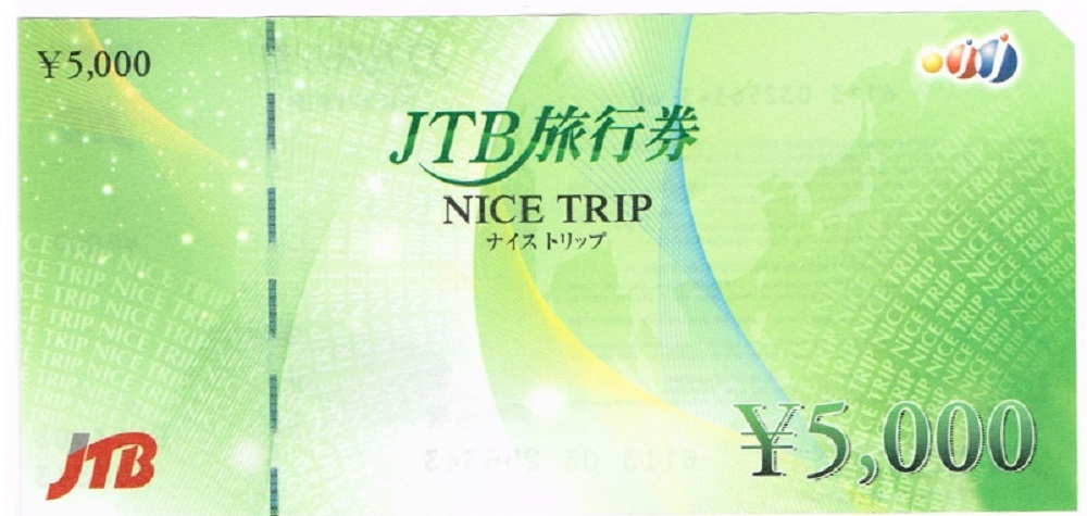 JTBナイストリップ5000
