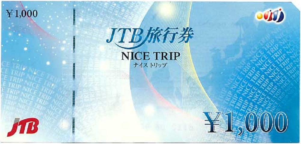 JTBナイストリップ1000